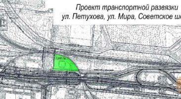 Земельный участок 1,20 Га ул. Северный проезд Кировский район