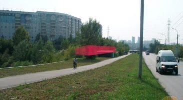 Земельный участок 0,45 Га ул. Лазурная Высоцкого Октябрьский район