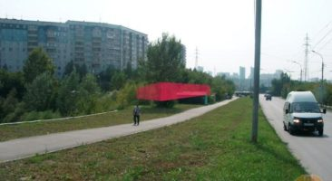 Земельный участок 0,45 Га ул. Лазурная Октябрьский район
