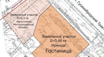 Земельный участок 0,76 Га Гусинобродский Тракт Октябрьский район