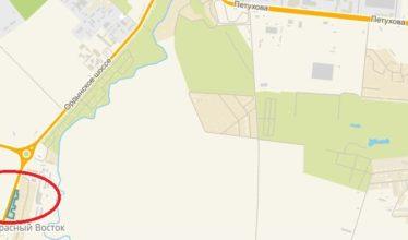 Земельный участок 0,93 Га Ордынское шоссе Новосибирский район Верх-Тулинский сельсовет