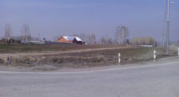 Земельный участок 0,48 Га ул. Барнаульская Бердск НСО