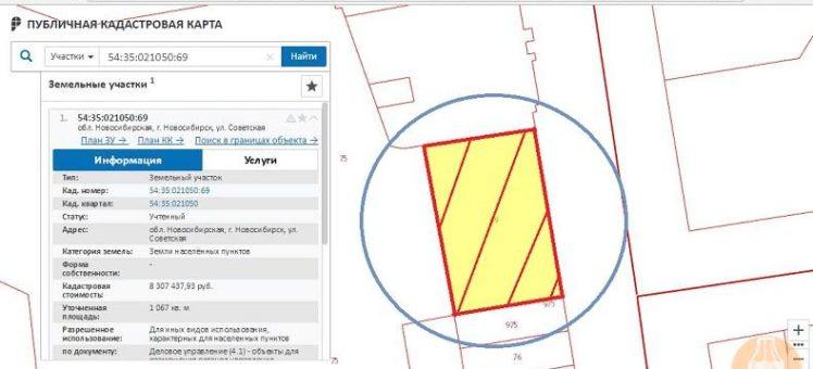 Как посмотреть где расположен земельный участок на кадастровый карте?