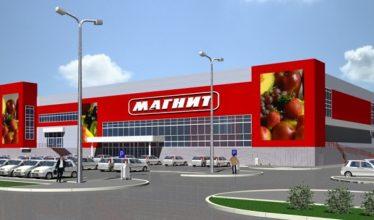 Быстровозводимые торговые центры и магазины под ключ в Новосибирске и других городах Сибири