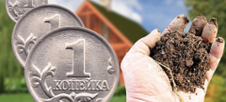 Смена категории или разрешенного вида использования влияет на налог и кадастровую стоимость