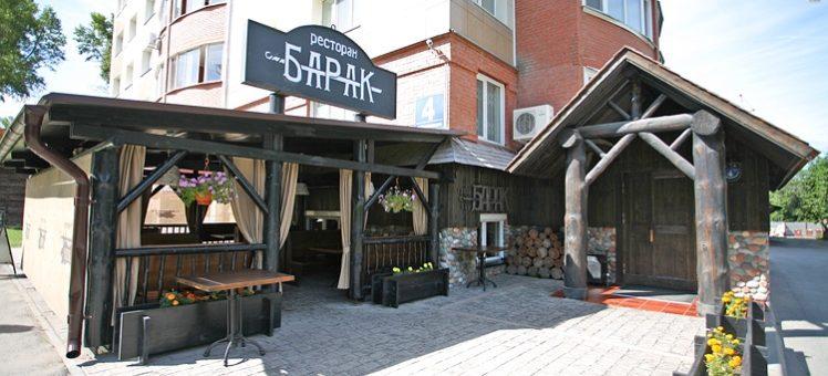 Статус торговых объектов потеряли летние кафе