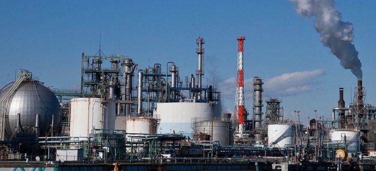 Зоны производственных предприятий - коды зон П-1…П-5