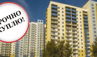 Купим земельные участки под жилую многоэтажную многоквартирную застройку в Новосибирске - зоны Ж-1 или ОД-1