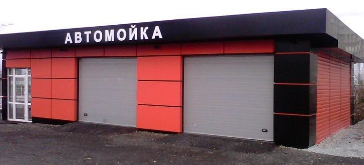 Быстровозводимые автомойки строительство под ключ Новосибирск