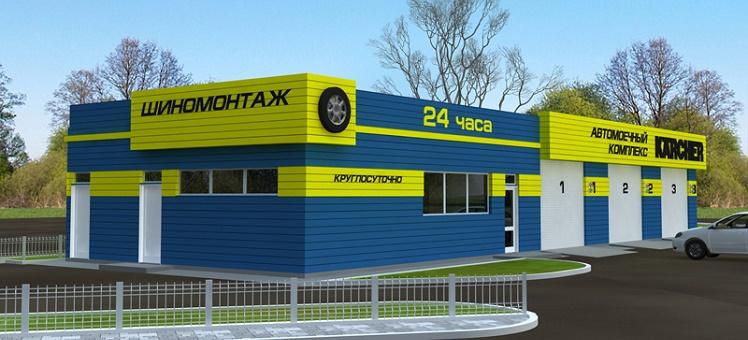 Автотехцентры автосервисы автомойки строительство из металлоконструкций под ключ Новосибирск