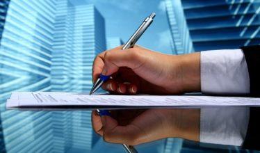 разрешение на строительство коммерческого или торгового здания