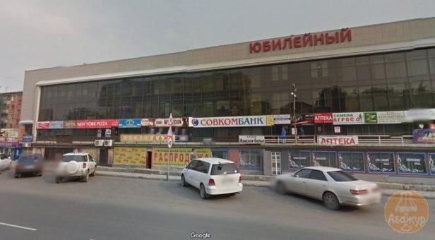 Торговое здание на ул. Объединения, 80/1, г. Новосибирск