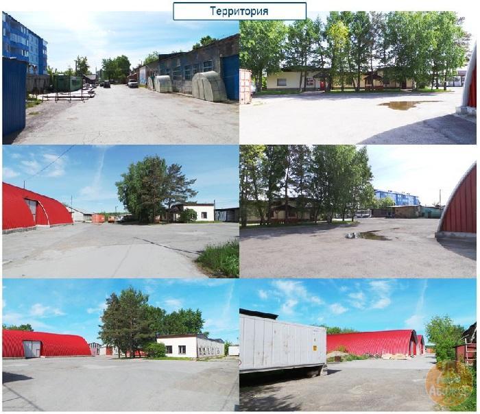 Земельный участок 1,18 Га ул. Аэропорт Заельцовский район