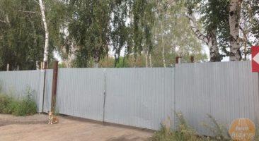 Земельный участок 0,29 Га ул. Барнаульская Бердск НСО