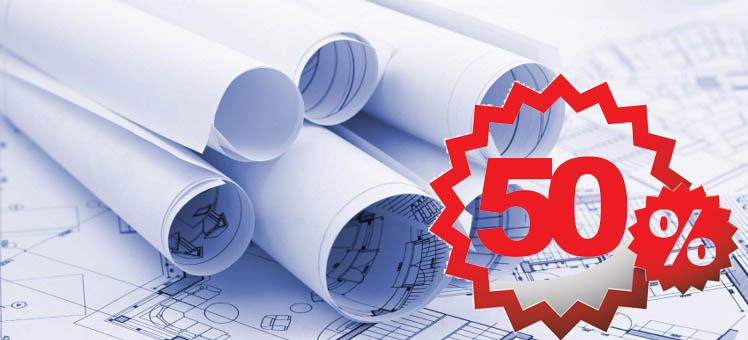 Получи готовую проектно-сметную документацию на строительство многоэтажного жилого дома с дисконтом 50%!