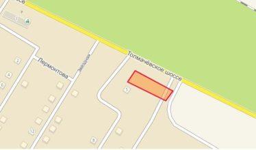 Земельный участок 0,18 Га Толмачевское шоссе Новосибирский район