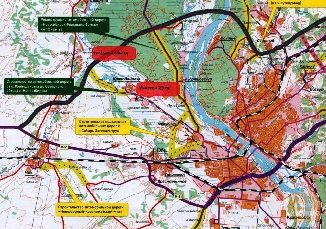 Земельные участки от 1,7 до 28 Га ул. Шоссейная Новосибирский район