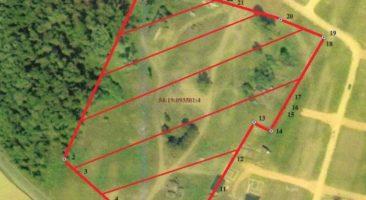 Земельный участок 2,6 Га Красный Яр Новосибирский район
