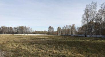 Земельный участок 2,01 Га ул. Подорожная Калининский район