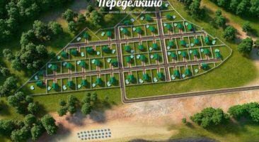 Земельный участок 2,93 Га Кривое озеро Криводановка Новосибирский район
