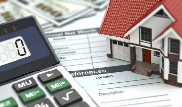 Определены объекты недвижимости в которых налоговая база определяется как их кадастровая стоимость