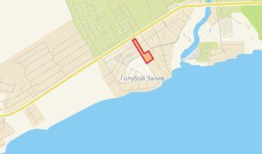 Земельный участок 2,62 Га п. Голубой Залив Новосибирский район