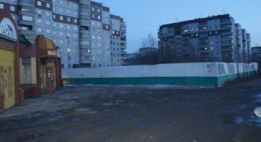 Земельный участок 0,13 Га ул. Связистов Ленинский район