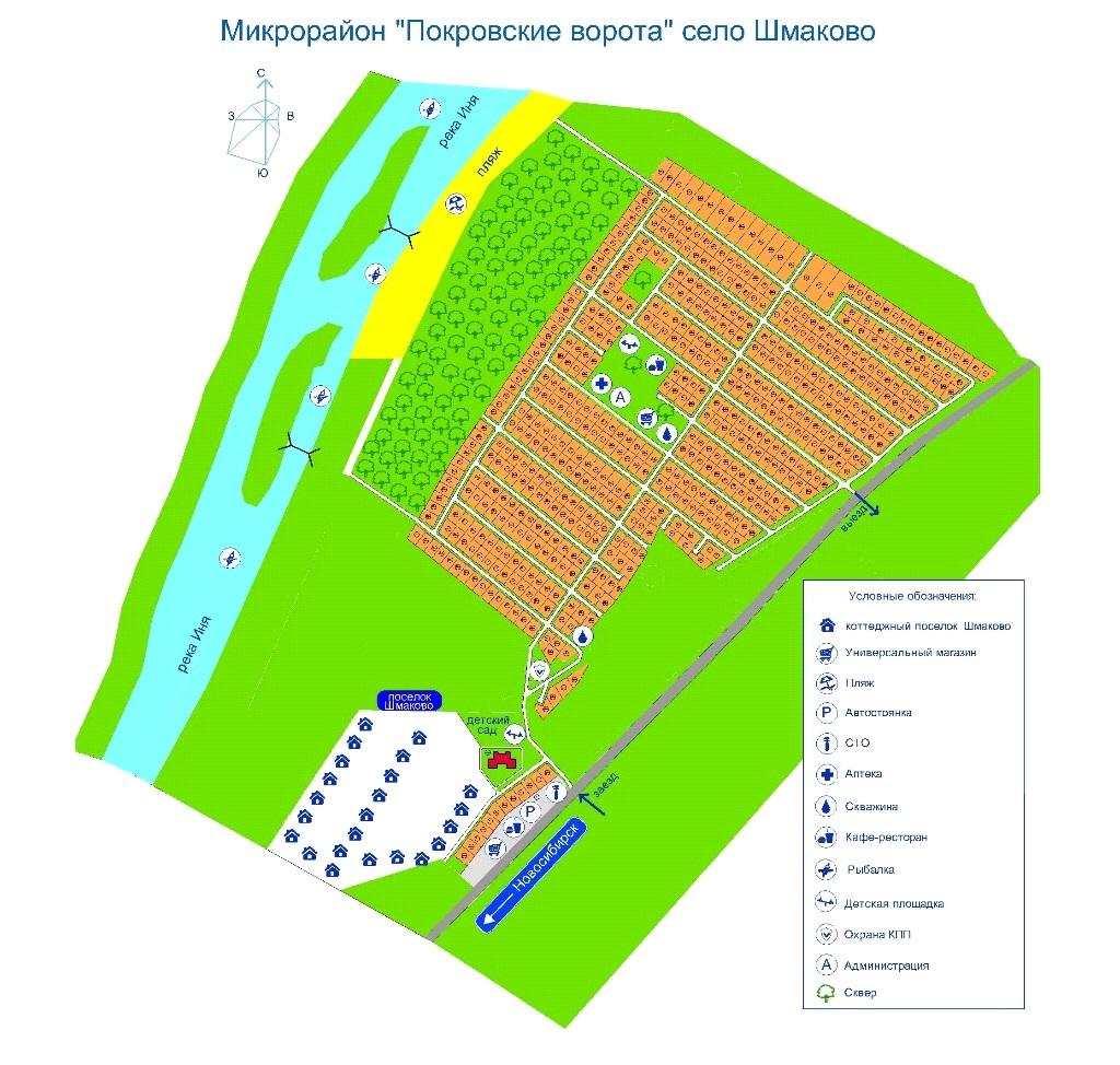 Схема коттеджного поселка Покровские ворота