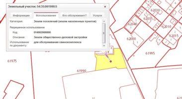 Земельный участок 1,54 Га ул. Хинганская Дукача Ленинский район