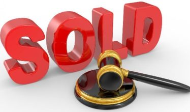 Результаты победители аукцион земельные участки