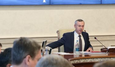 Ревизия документов территориального планирования в НСО