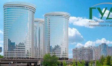 Саммит застройщиков Новосибирска прошел 16 февраля