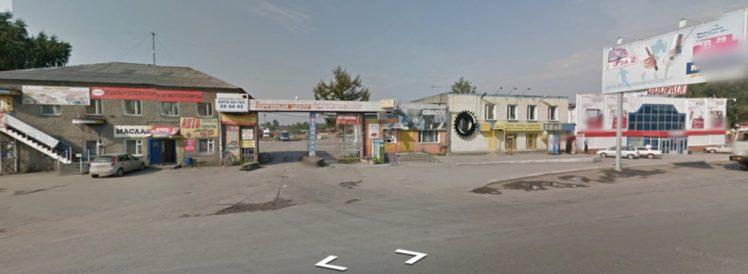 Земельный участок 9,25 Га Бердское шоссе Первомайский район
