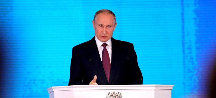 Путин ограничит кадастровую стоимость недвижимости