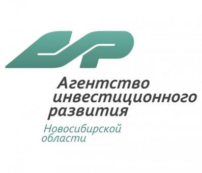 Агентство инвестиционного развития Новосибирской области» (сокращенное наименование АО «АИР»