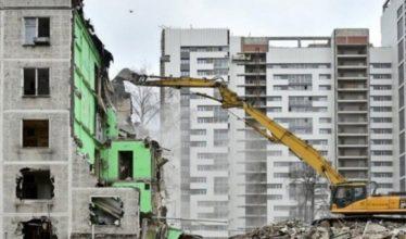 Программа реновации скоро и в Новосибирске!