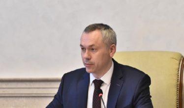 Бороться с перекупщиками земли в Новосибирске призвал Губернатор Андрей Травников