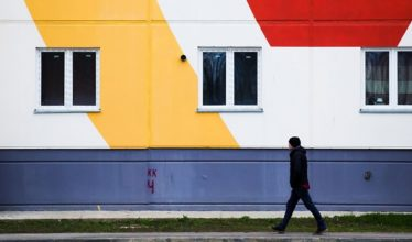 Инвестпроекты застройщиков Новосибирска власти берут под жесткий контроль