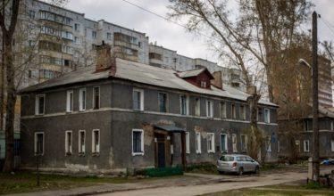 Новосибирск готов расстаться еще с 53 старыми бараками на Телецентре