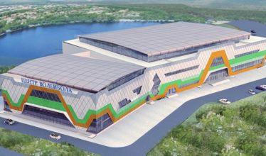 Региональный центр волейбола в Новосибирске
