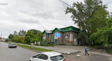 Земельный участок 0,28 Га ул. Авиастроителей Дзержинский район
