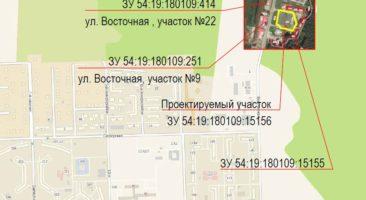 Земельный участок 0,62 Га ул. Восточная р.п. Краснообск