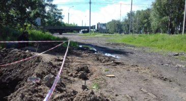 Земельный участок 3,22 Га ул. Северный проезд Кировский район