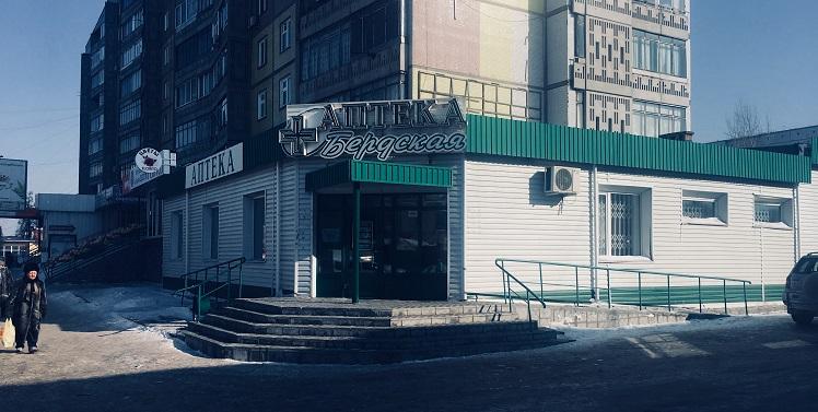 Строительство аптеки под ключ г. Бердск ул. Первомайская, 11