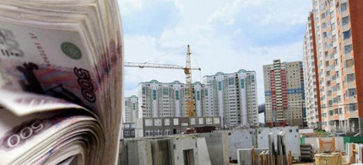 Президент подписал закон о введении штрафов за нарушения в долевом строительстве