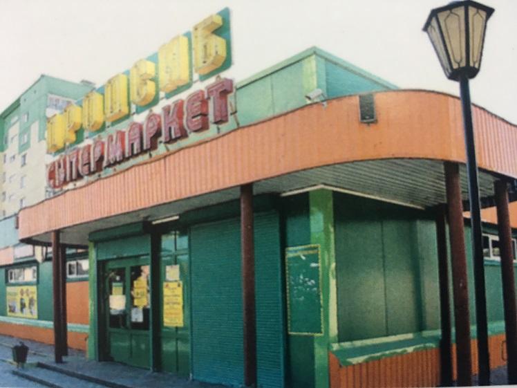 Торговый Центр г. Бердск ул. Рогачева, 15 (под ключ)