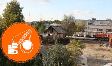 Расселение ветхого и аварийного жилья в Новосибирске с ГК Абажур