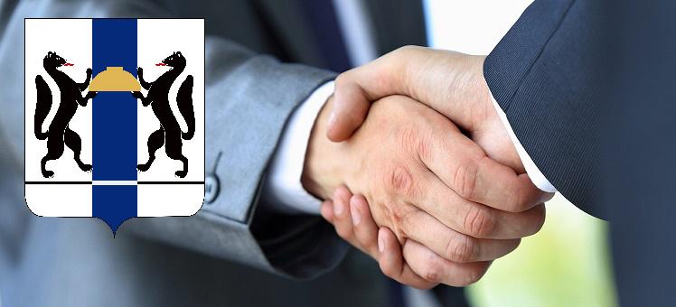 Утвержден порядок заключения соглашения с инвесторами на ТОСЭР НСО