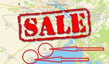 Земля под коттеджный поселок в Новосибирске ждет своего девелопера!