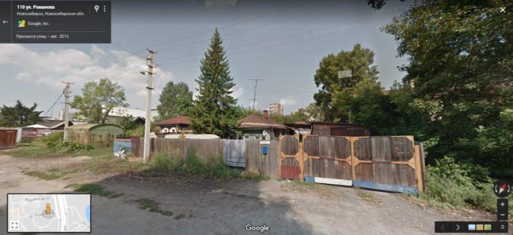 Земельный участок 0,31 Га ул. Романова Журинская Центральный район